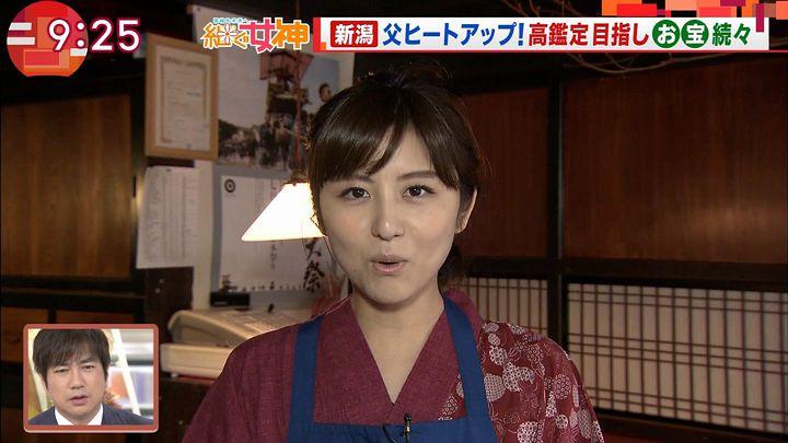 uganatsumi20170517_13.jpg