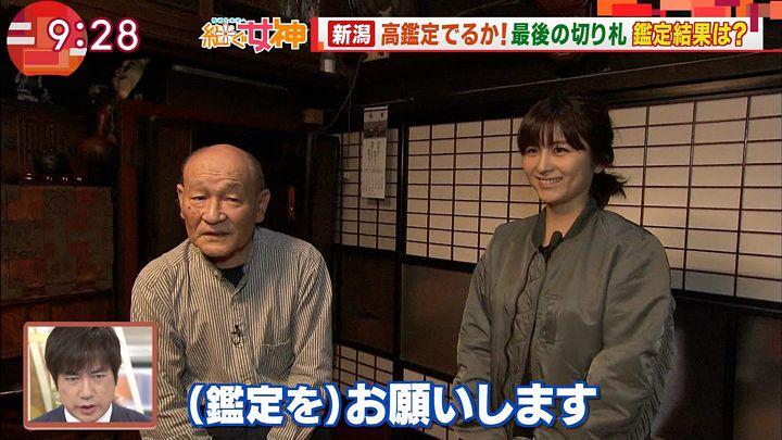 uganatsumi20170517_15.jpg