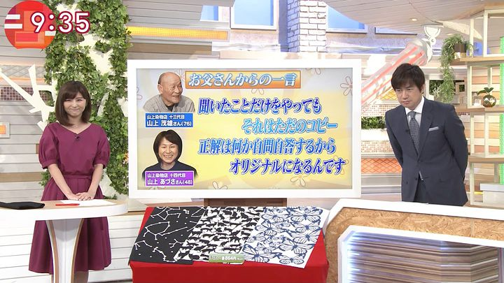uganatsumi20170517_16.jpg