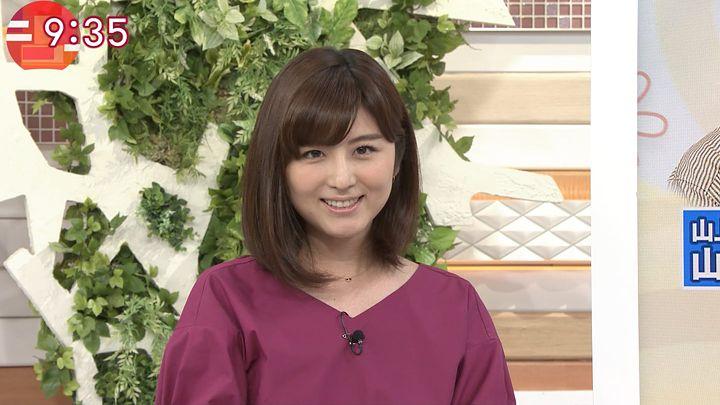 uganatsumi20170517_17.jpg