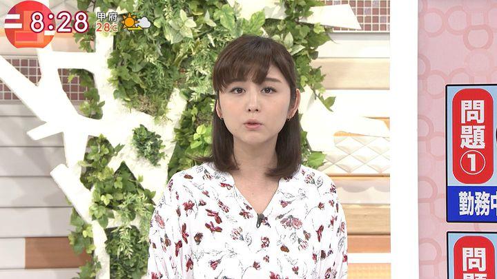 uganatsumi20170519_04.jpg