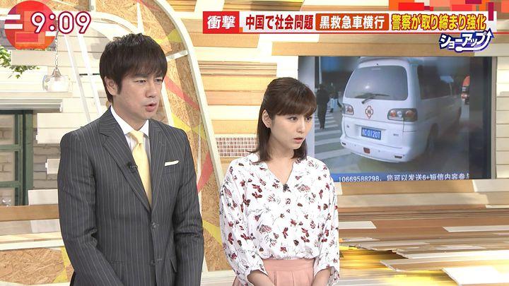 uganatsumi20170519_05.jpg