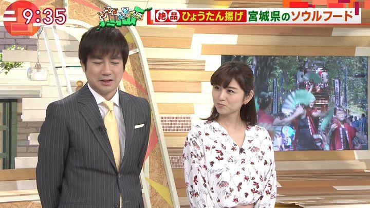 uganatsumi20170519_09.jpg