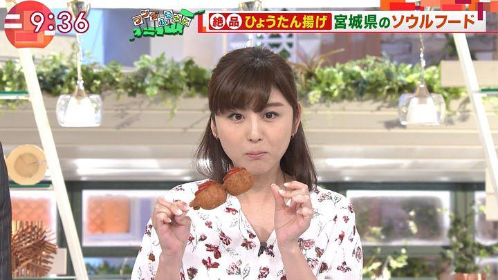 uganatsumi20170519_16.jpg