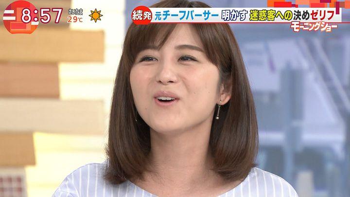 uganatsumi20170523_15.jpg