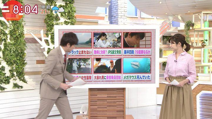 uganatsumi20170525_04.jpg