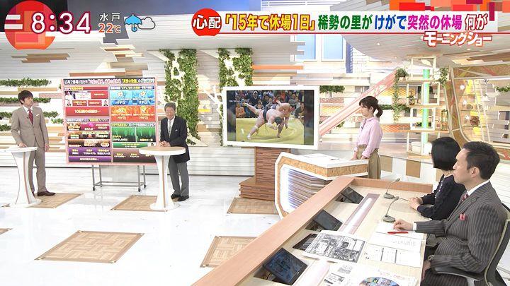 uganatsumi20170525_09.jpg