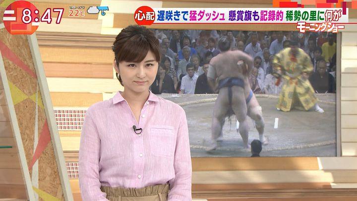 uganatsumi20170525_11.jpg