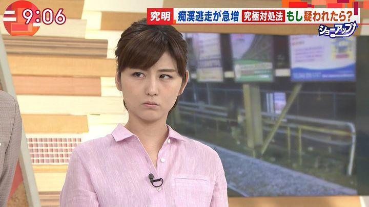 uganatsumi20170525_12.jpg