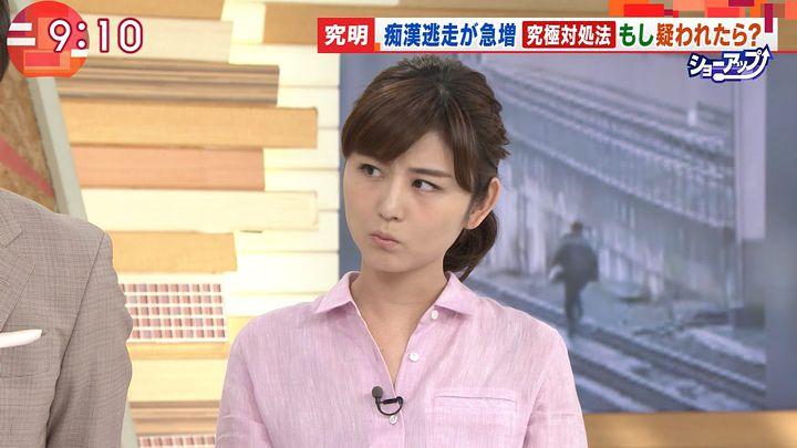 uganatsumi20170525_14.jpg