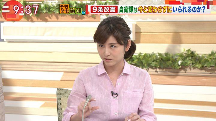 uganatsumi20170525_19.jpg