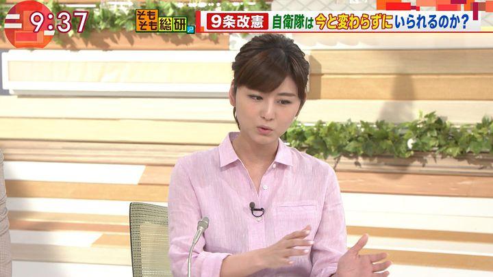 uganatsumi20170525_20.jpg