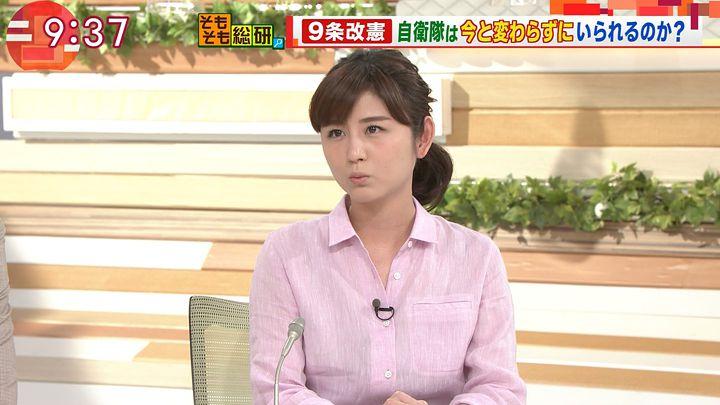 uganatsumi20170525_21.jpg