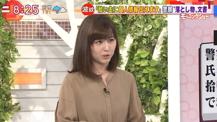 uganatsumi20170526_06.jpg