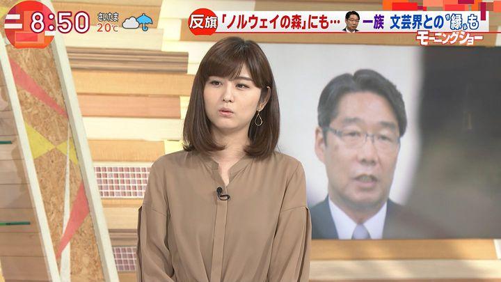 uganatsumi20170526_11.jpg
