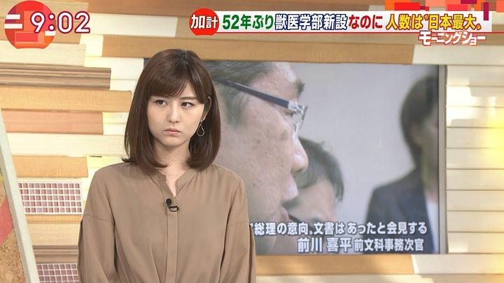 uganatsumi20170526_12.jpg