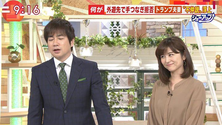 uganatsumi20170526_14.jpg