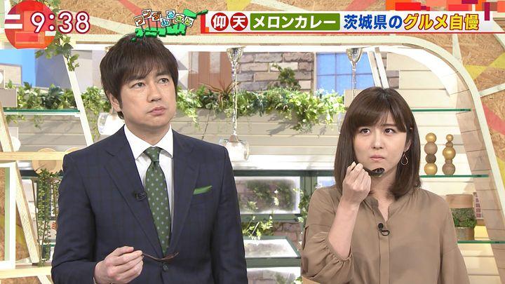 uganatsumi20170526_24.jpg