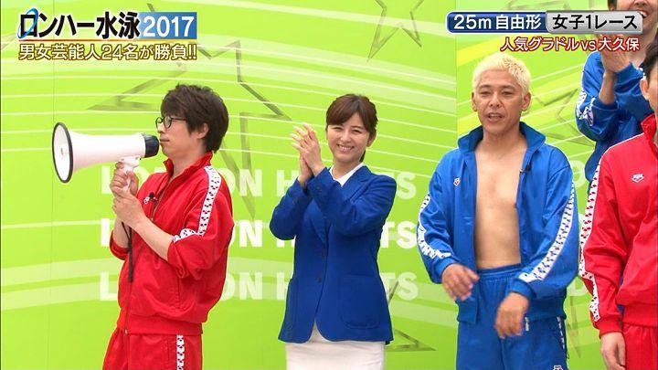 uganatsumi20170526_31.jpg
