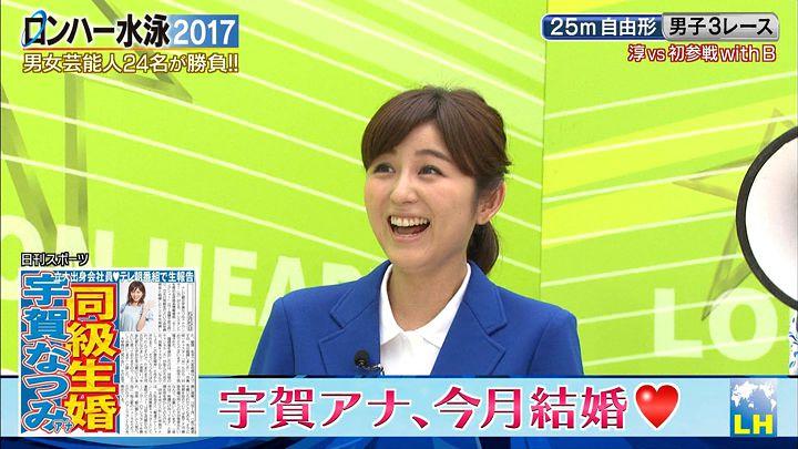 uganatsumi20170526_34.jpg
