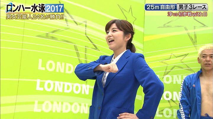uganatsumi20170526_35.jpg