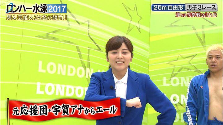 uganatsumi20170526_36.jpg