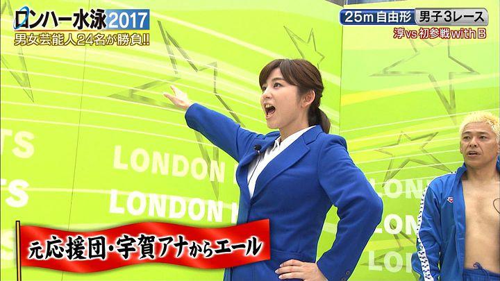 uganatsumi20170526_37.jpg