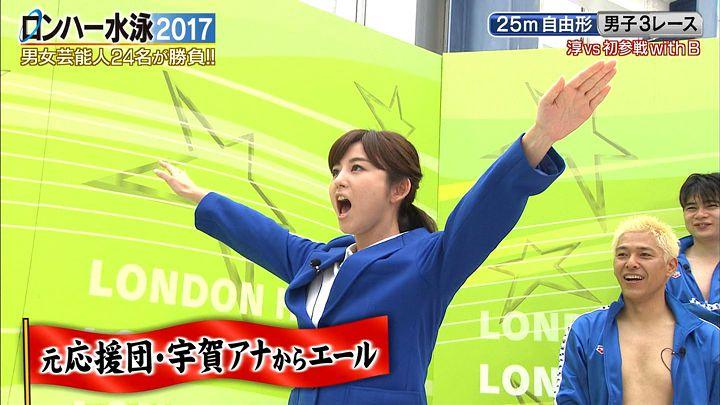 uganatsumi20170526_38.jpg
