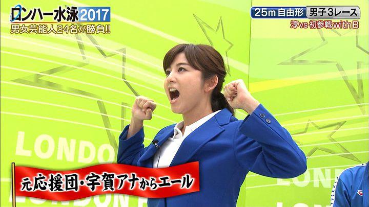 uganatsumi20170526_39.jpg
