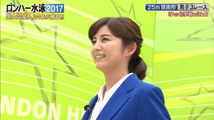 uganatsumi20170526_44.jpg