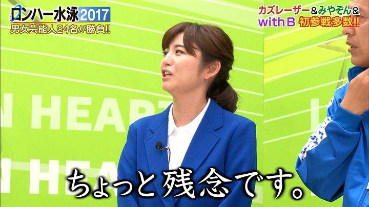 uganatsumi20170526_45.jpg