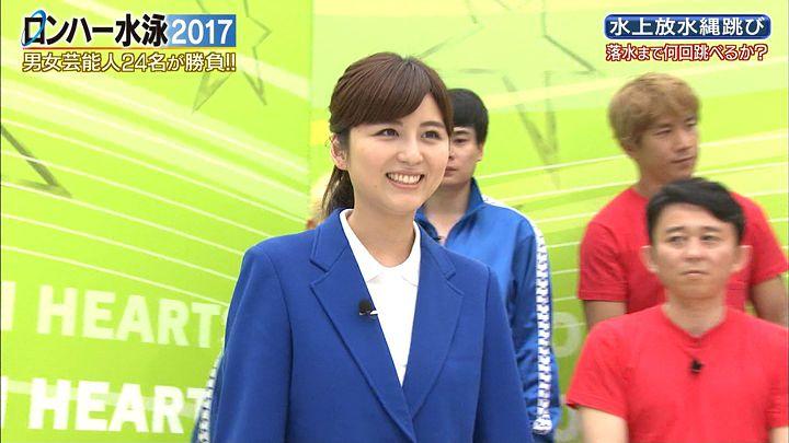 uganatsumi20170526_49.jpg