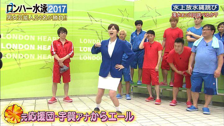 uganatsumi20170526_51.jpg
