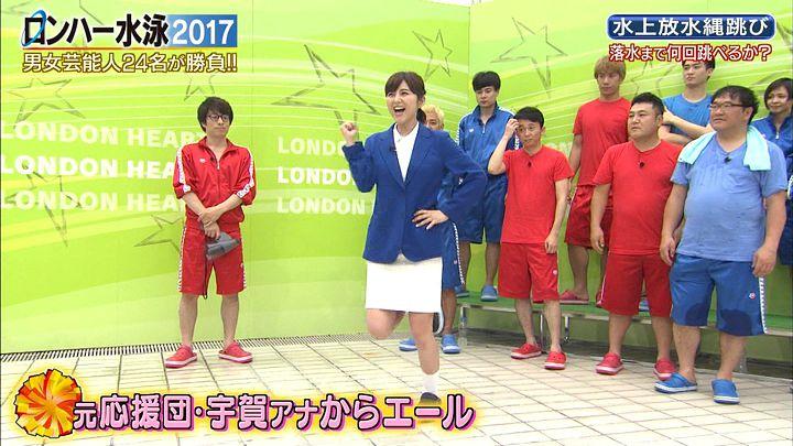 uganatsumi20170526_52.jpg