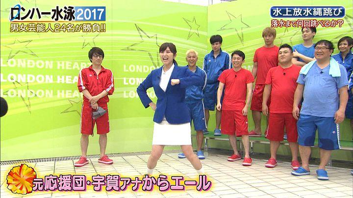 uganatsumi20170526_55.jpg