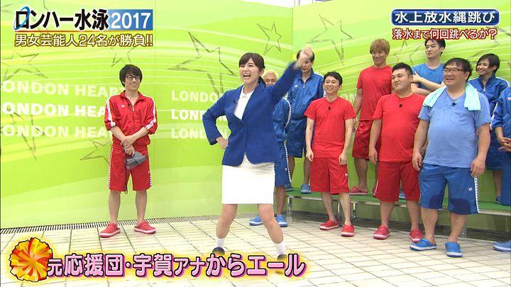 uganatsumi20170526_56.jpg