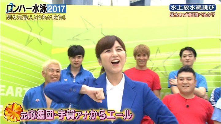 uganatsumi20170526_57.jpg