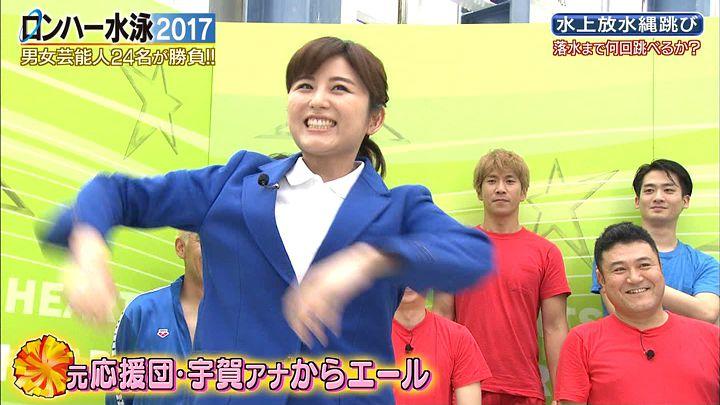 uganatsumi20170526_58.jpg