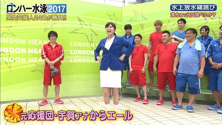uganatsumi20170526_59.jpg