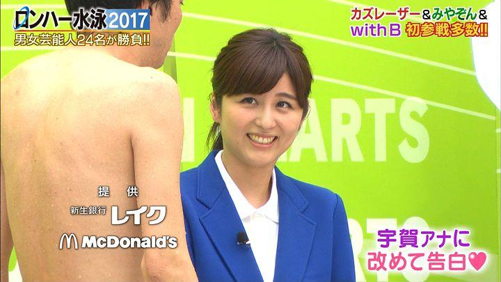 uganatsumi20170526_64.jpg