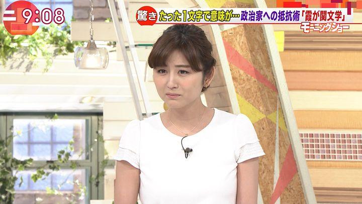 uganatsumi20170529_11.jpg