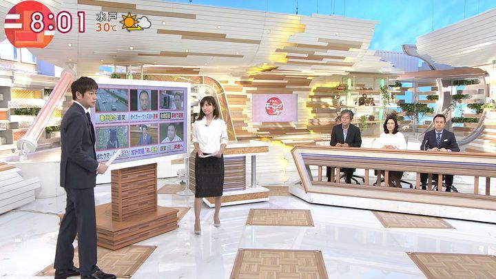 uganatsumi20170530_03.jpg