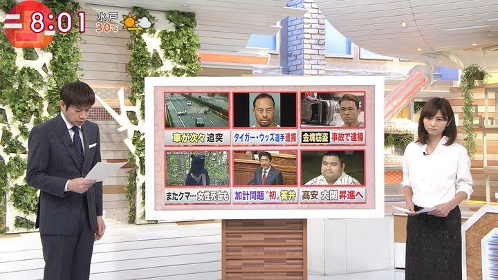 uganatsumi20170530_04.jpg