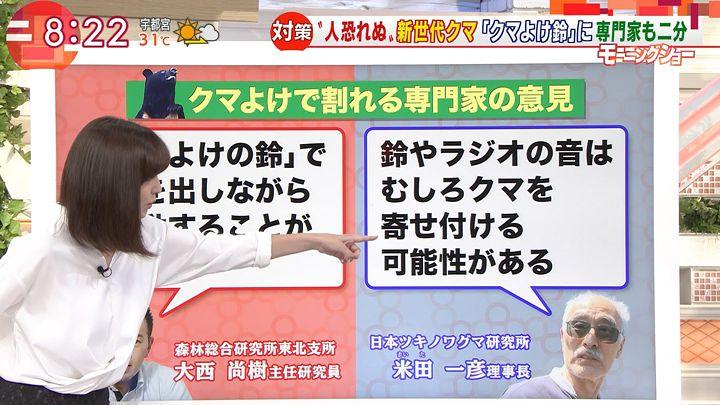 uganatsumi20170530_07.jpg
