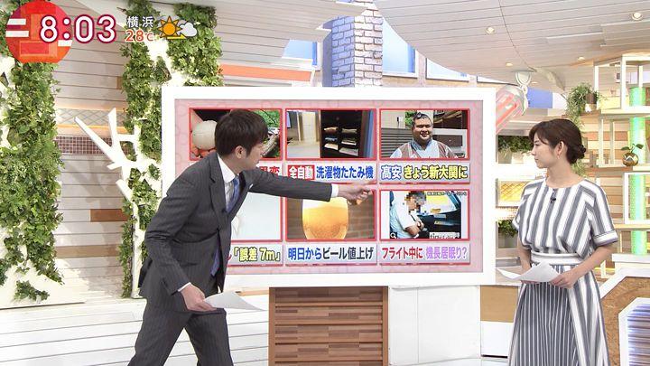 uganatsumi20170531_03.jpg