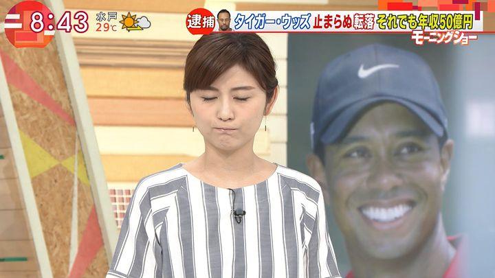uganatsumi20170531_10.jpg