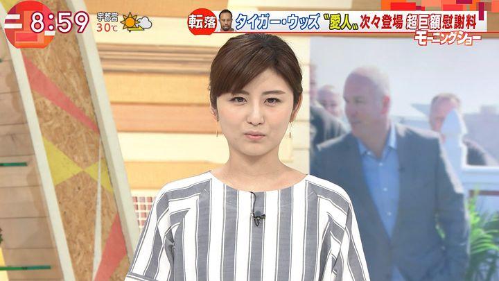 uganatsumi20170531_13.jpg