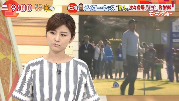 uganatsumi20170531_16.jpg
