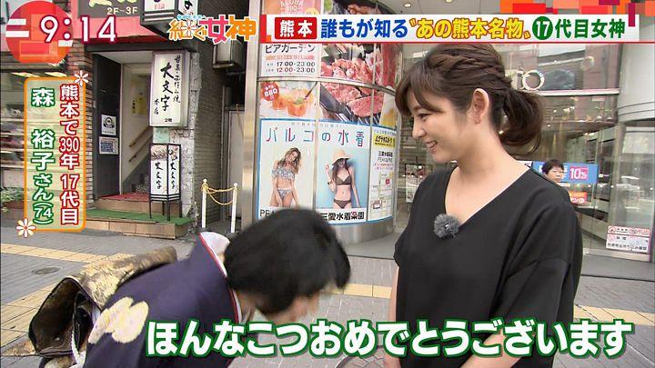 uganatsumi20170531_19.jpg