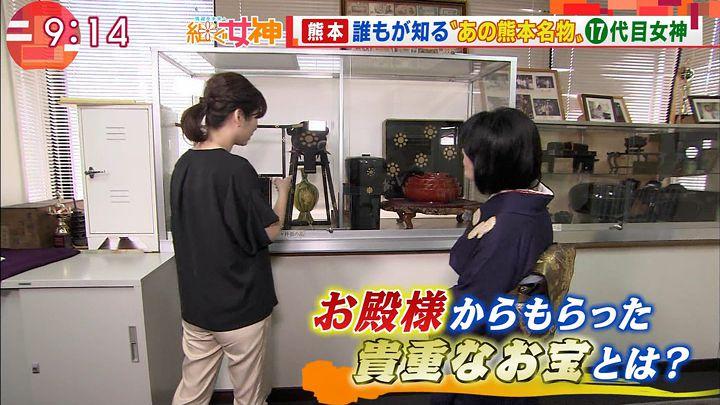 uganatsumi20170531_22.jpg